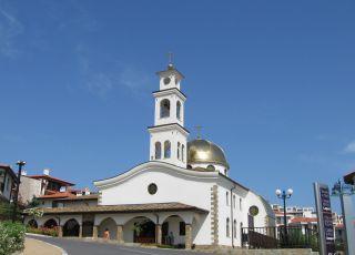 Емонски манастир Св. Власий