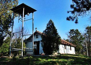 Горнобогровски манастир Св. Георги Победоносец