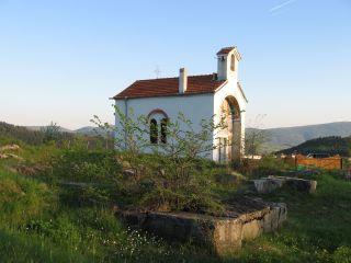 Годечки манастир Свети Николай Летни