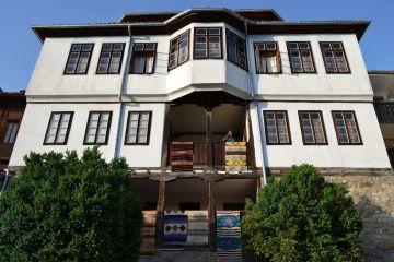 Сарафкина къща
