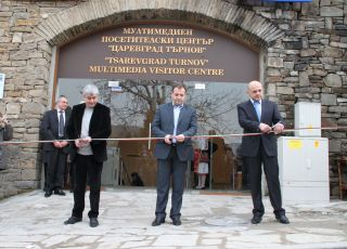 Царевград Търнов (музей на восъчните фигури)