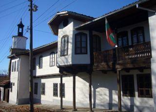 Исторически музей - Килифарево