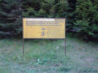 Биосферен резерват Мантарица