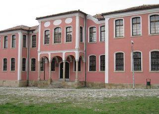 Исторически музей - Карлово