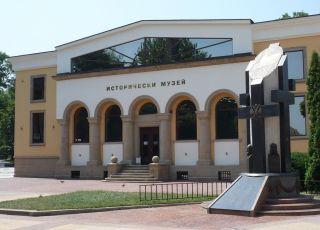 Исторически музей - Ботевград