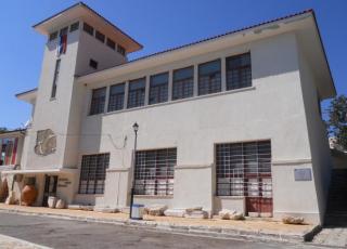 Исторически музей - Балчик