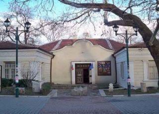 Исторически музей - Асеновград