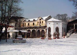 Исторически музей - Ловеч