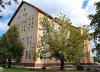 Исторически музей - Кюстендил