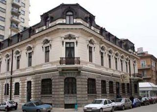Исторически музей - Габрово