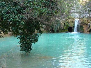 Кая Бунар (водопад)