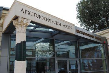 Археологически музей - Пловдив