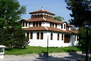 Исторически музей Конака