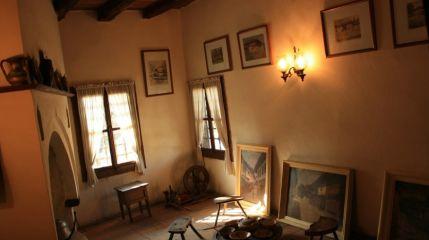 Къща-музей Иларион Макариополски