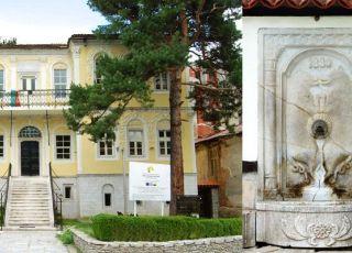 Исторически музей - Гоце Делчев