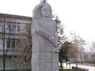 Костина (местност)