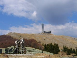 Бузлуджа (връх)
