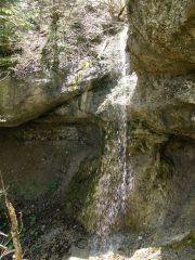 Водопад Скакалото