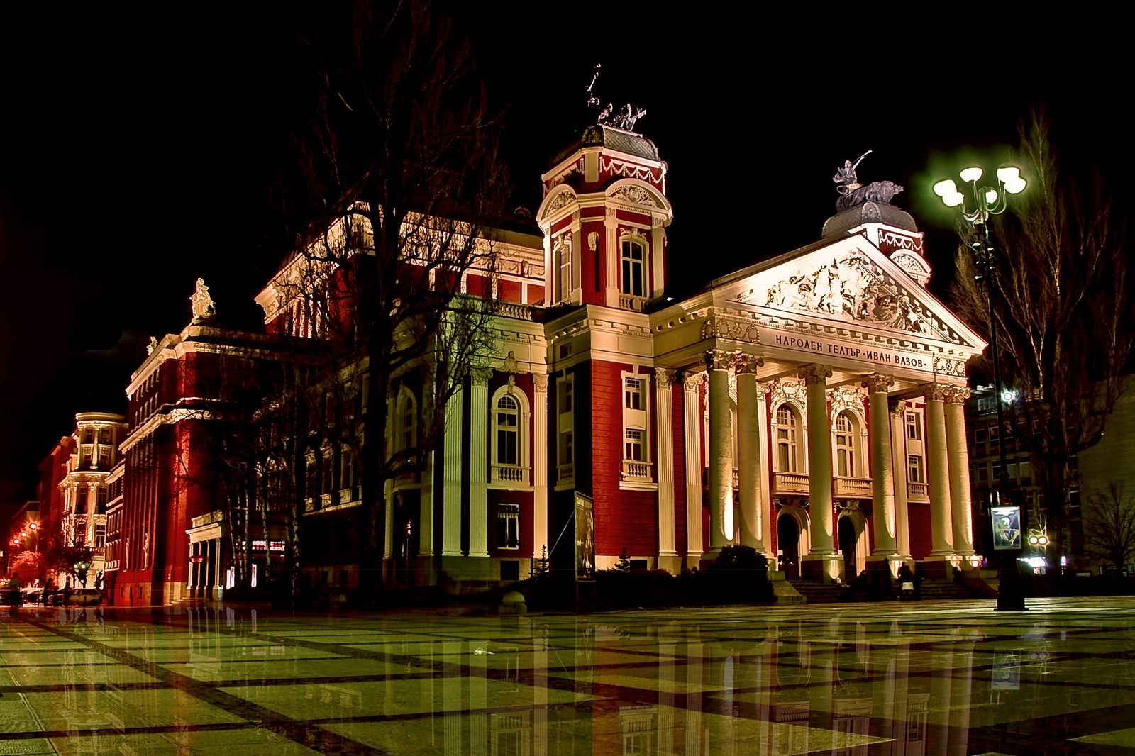 National Theatre Ivan Vazov, Sofia