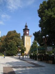 Часовникова кула - Свищов