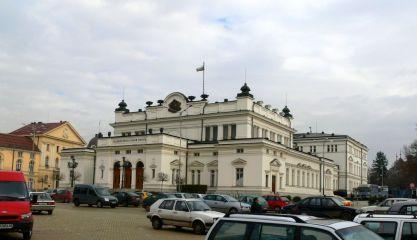 Народно събрание на Република България