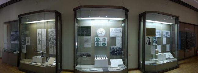 Национален музей на образованието