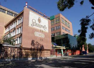 Музей на бирата Загорка
