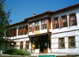 Музей на съобщенията - Златоград
