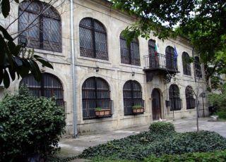 Музей по История на медицината