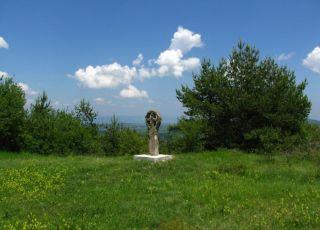 Раснишки баир (връх Високата могила)