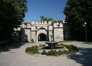 Крепостна порта Стамбол капия