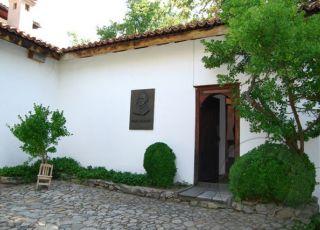 Къща-музей на Иван Вазов