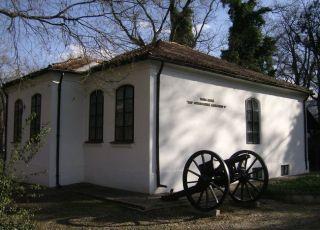 Къща-музей Цар Освободител ІІ