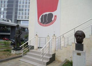 Музей на социалистическото изкуство