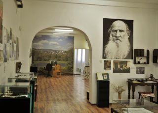 Музей на Толстоистката колония