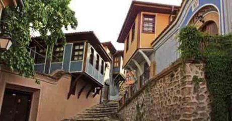 Стария град - Пловдив