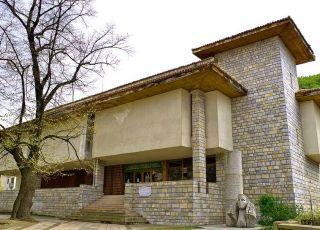 Исторически музей - Брацигово