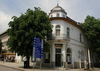 Исторически музей - Вършец
