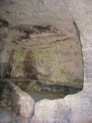 Раннохристиянска скална гробница