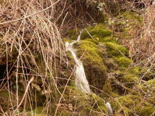 Водопад Совата