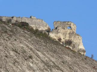 Скално образувание Пробитият камък