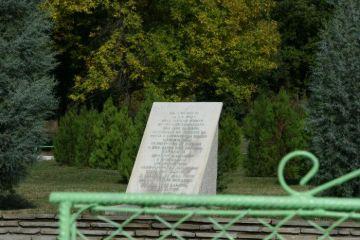 Пантеон-костница - Маджарово