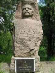 Исторически резерват Текир дере