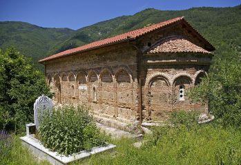 Бакурианова костница