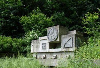 Бунтовна (възпоменателен комплекс)