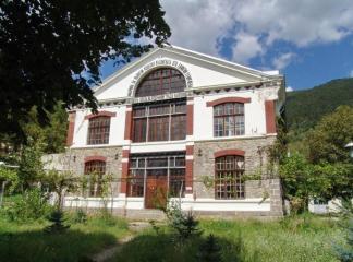 Вълнено-текстилна фабрика на Евлоги и Христо Георгиеви