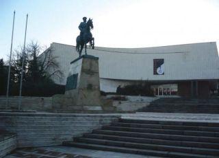 Художествена галерия Илия Бешков - Плевен