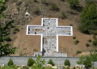 Скулптурен обект Кръстът