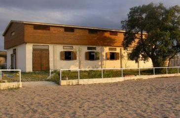 Конна база Кубар