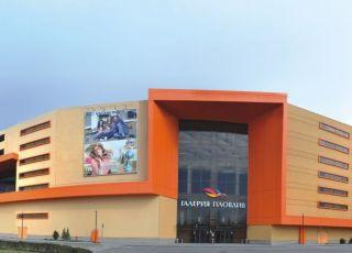 Мол Галерия Пловдив